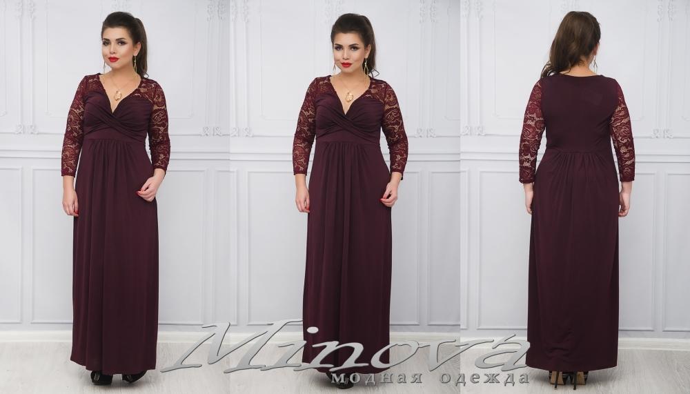 Платье №662 (бордо) (sale)