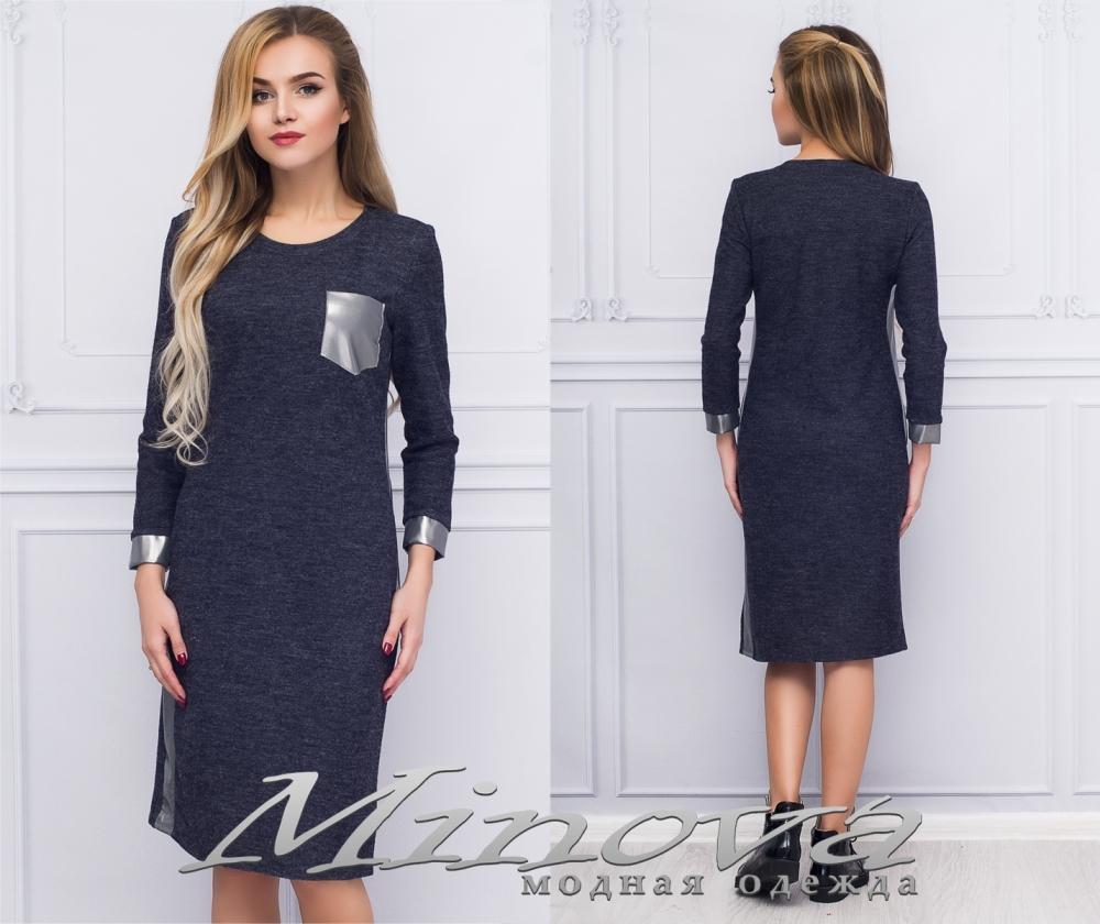 Платье №1067 (т.серый) (sale)