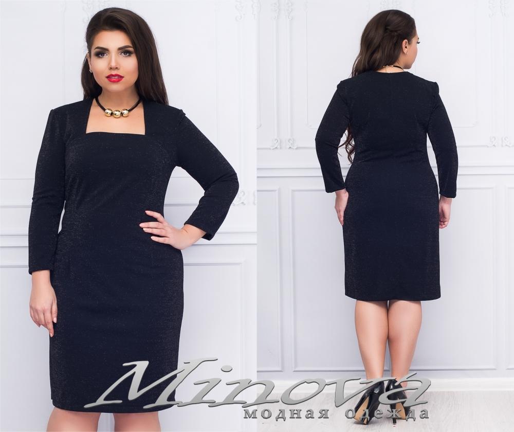 Платье №17-91 (черный) (sale)