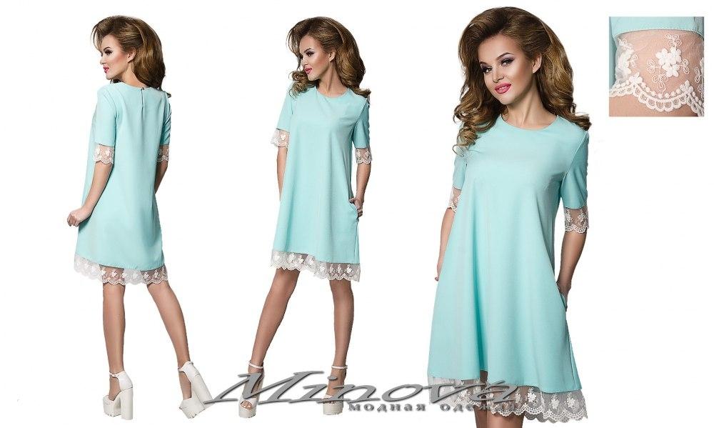 Платье №007н (ментол) (sale)