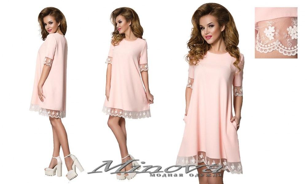 Платье №007н (персик) (sale)