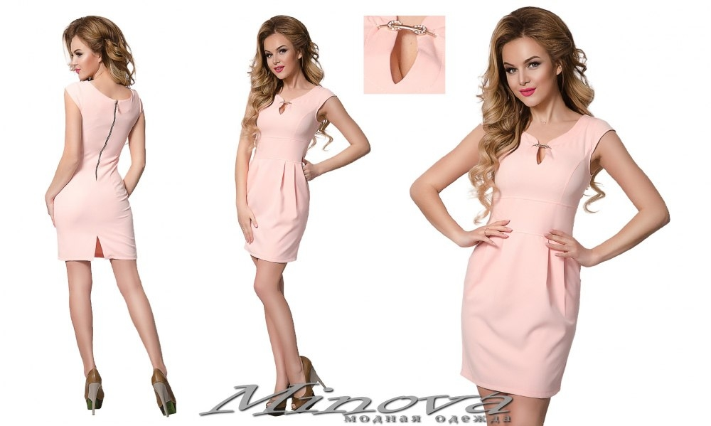 Платье №8543 (пудра) (sale)