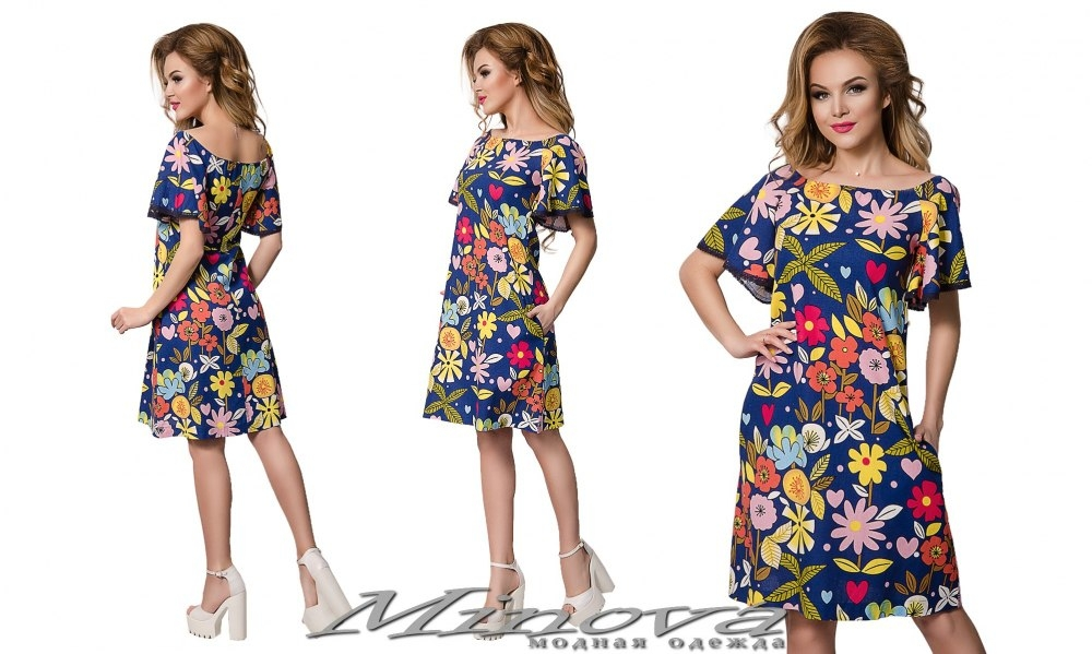 Платье №935 синий (sale)