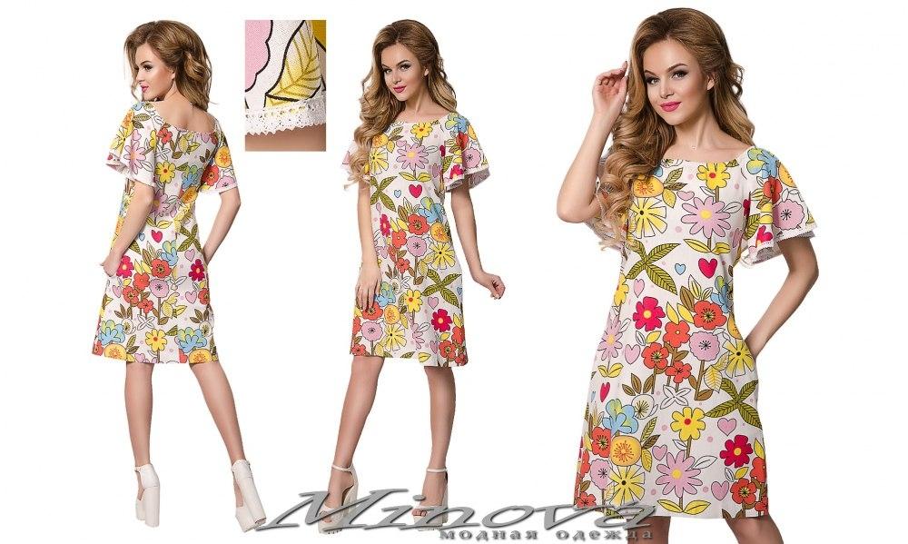 Платье №935 белый (sale)