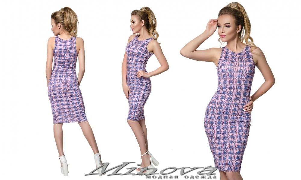 Платье №398 розовый (sale)