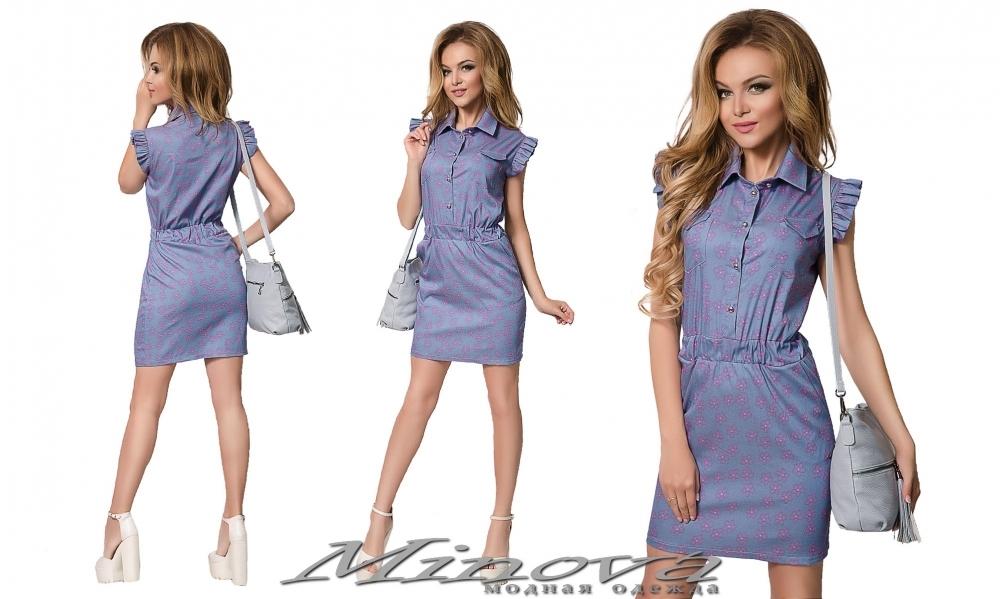 Платье №018 (розовый) (sale)