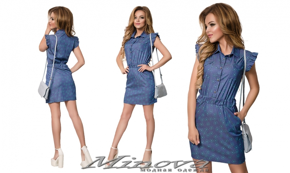 Платье №018 (ментол) (sale)
