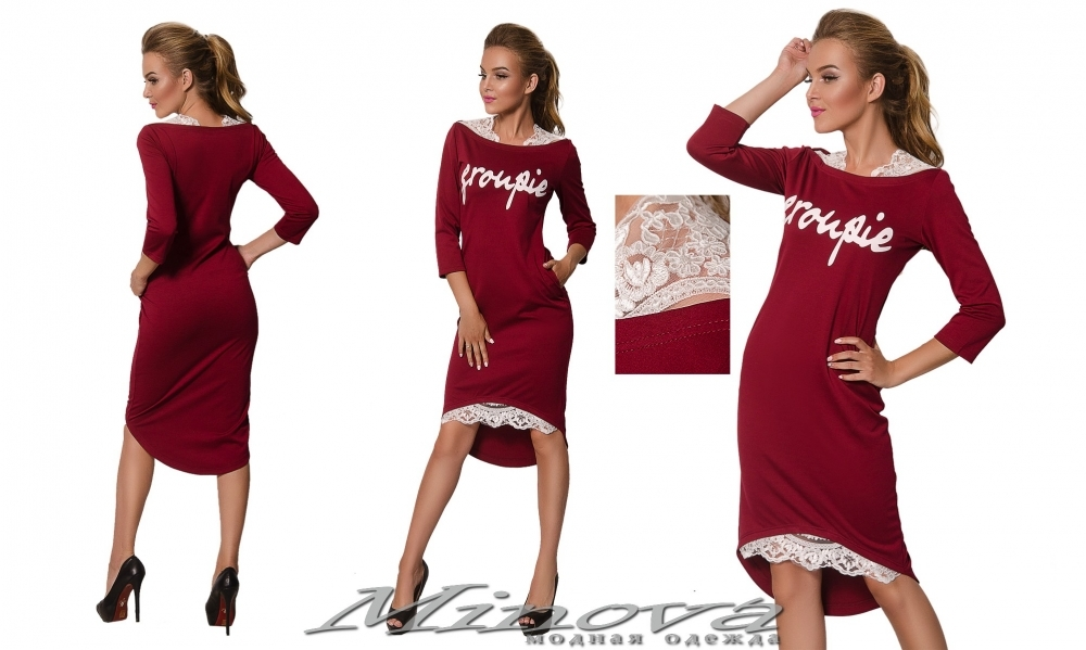 Платье №020н (бордо) (sale)