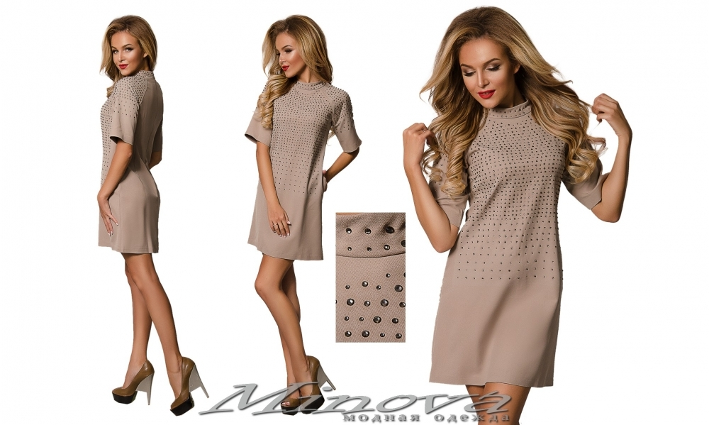 Платье №8557 (беж) (sale)