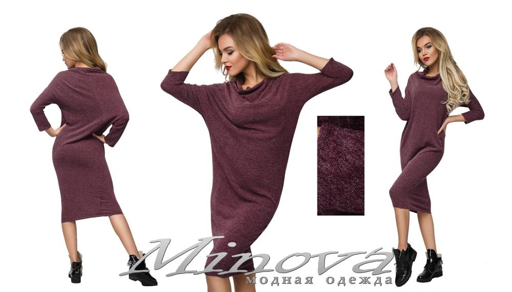 Платье №1008 (бордо) (sale)