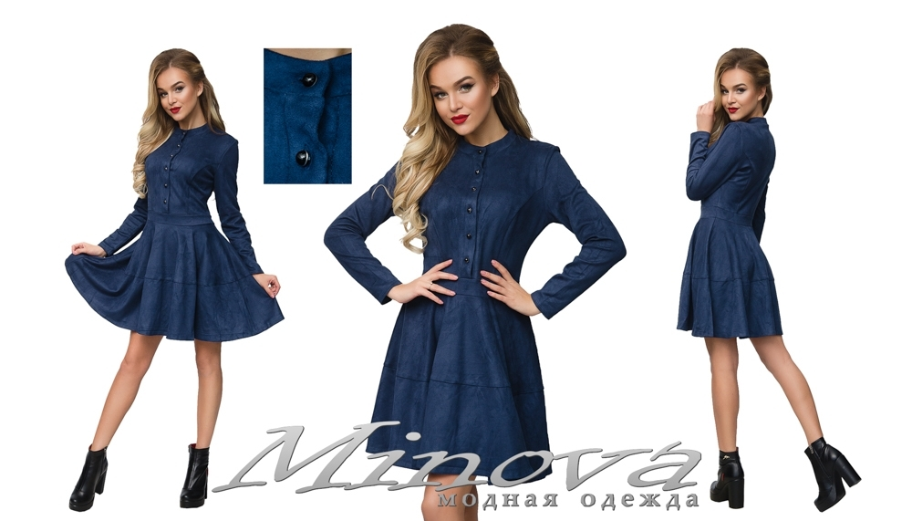Платье №1015 (синий) (sale)