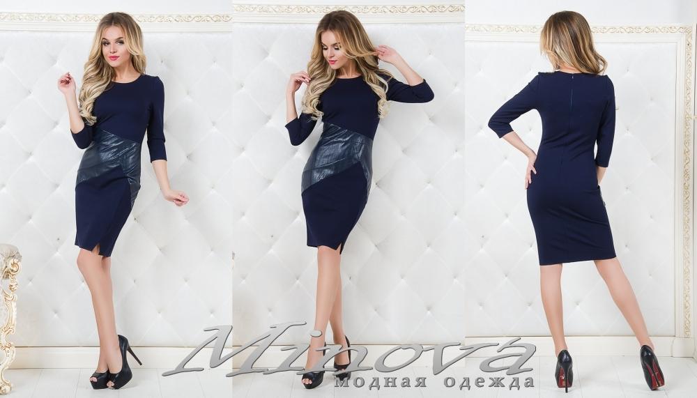 Платье №1009 (т.синий) (sale)