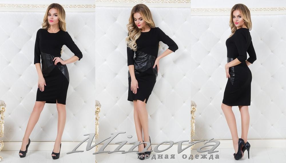 Платье №1009 (черный) (sale)