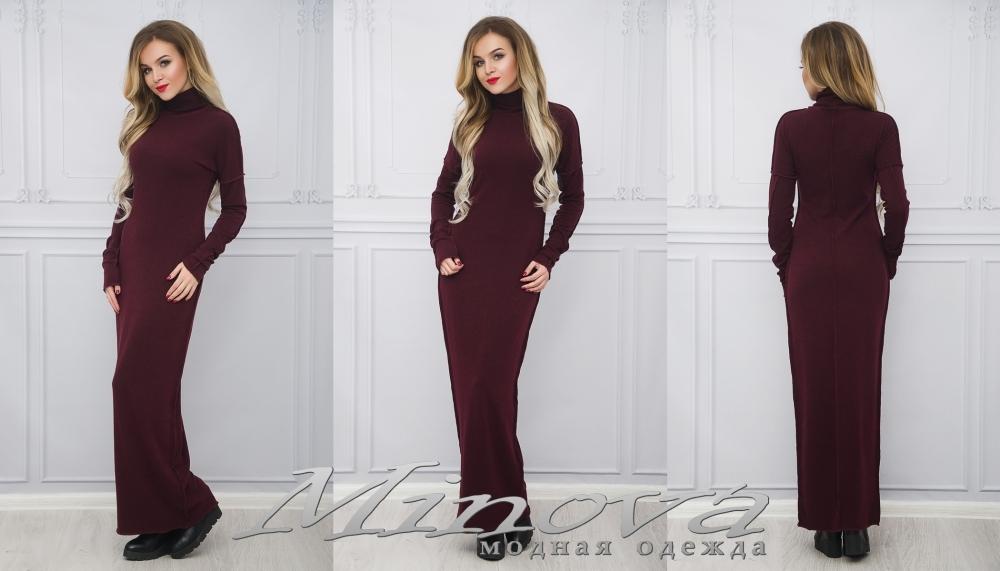 Платье №1016 (марсала) (sale)