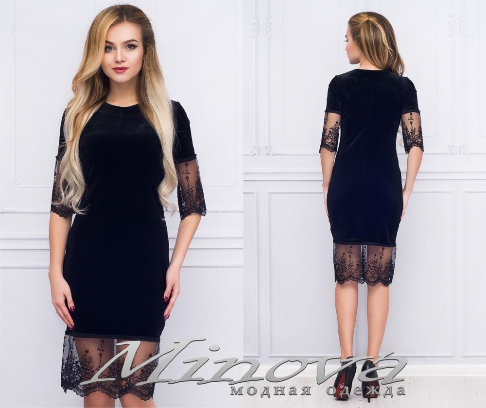 Платье №1042 (черный) (sale)