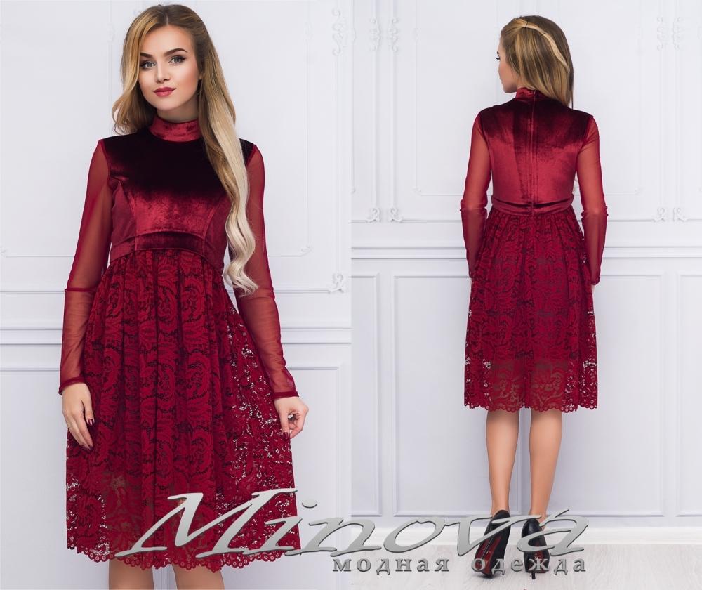 Платье №1063 (бордо) (sale)