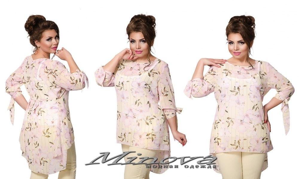 Комплект 2-ка №0189 (розовый) (sale)