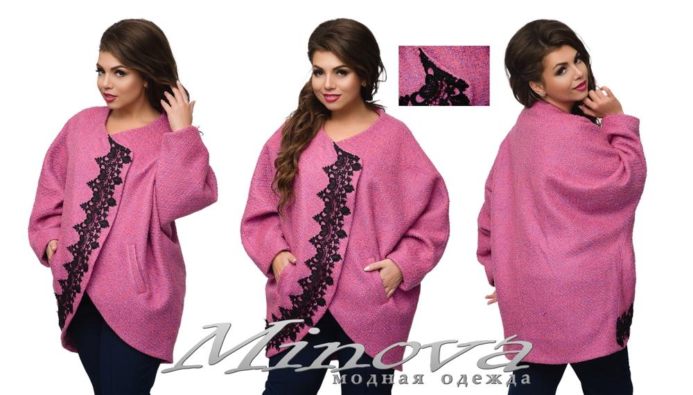 Кардиган №458 (розовый) (sale)