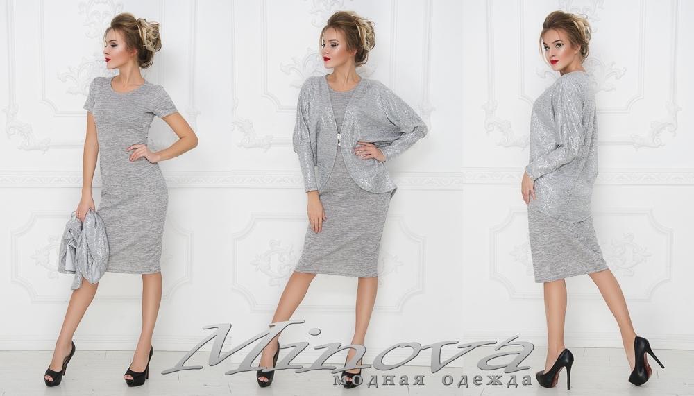 Комплект №1541 (серый) (sale)
