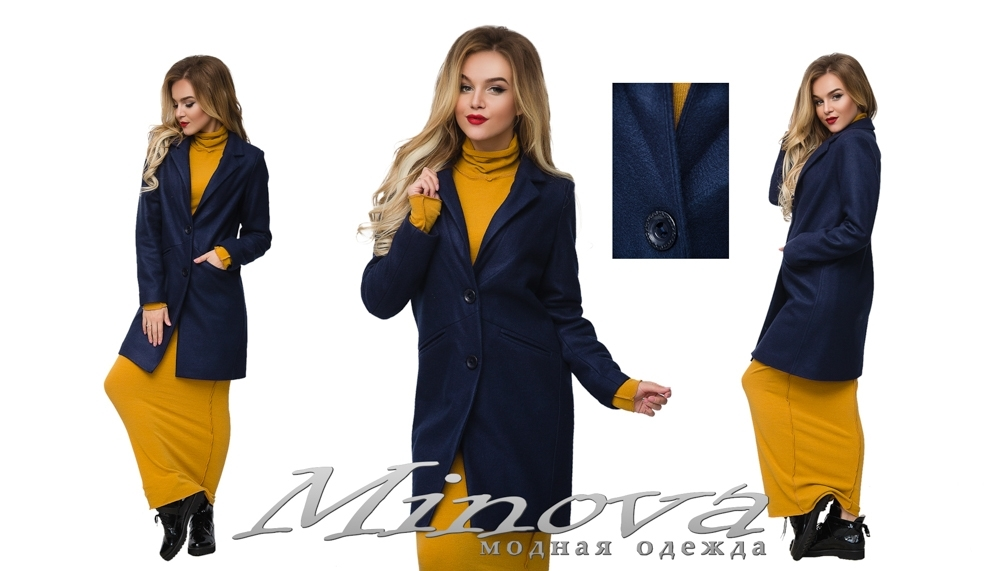 Пальто №1024 (синий) (sale)