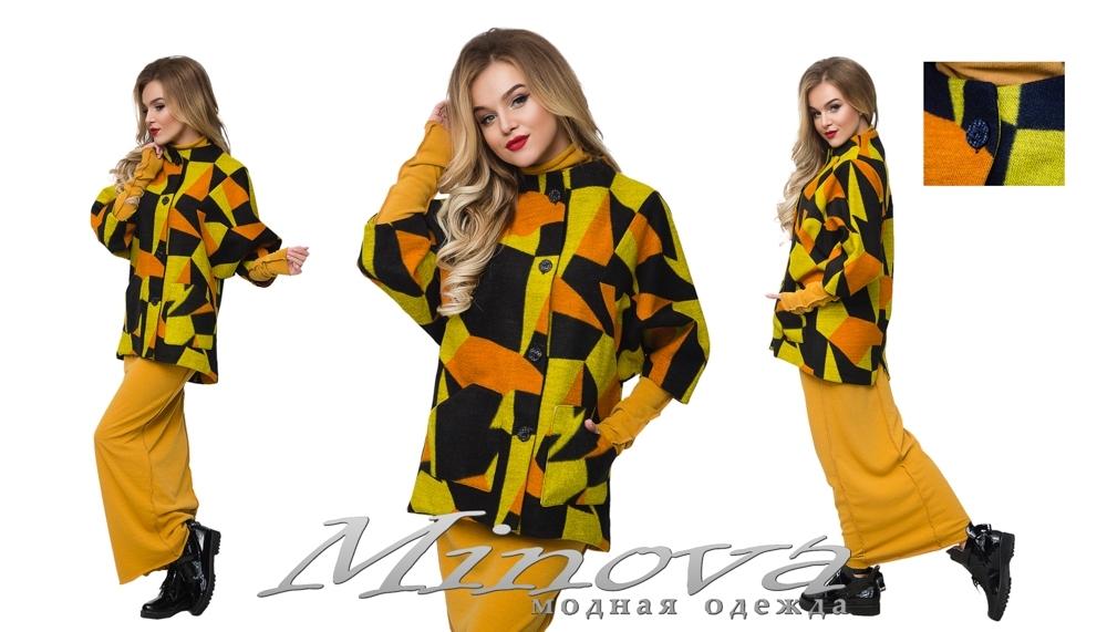 Пальто №1035 (горчица) (sale)