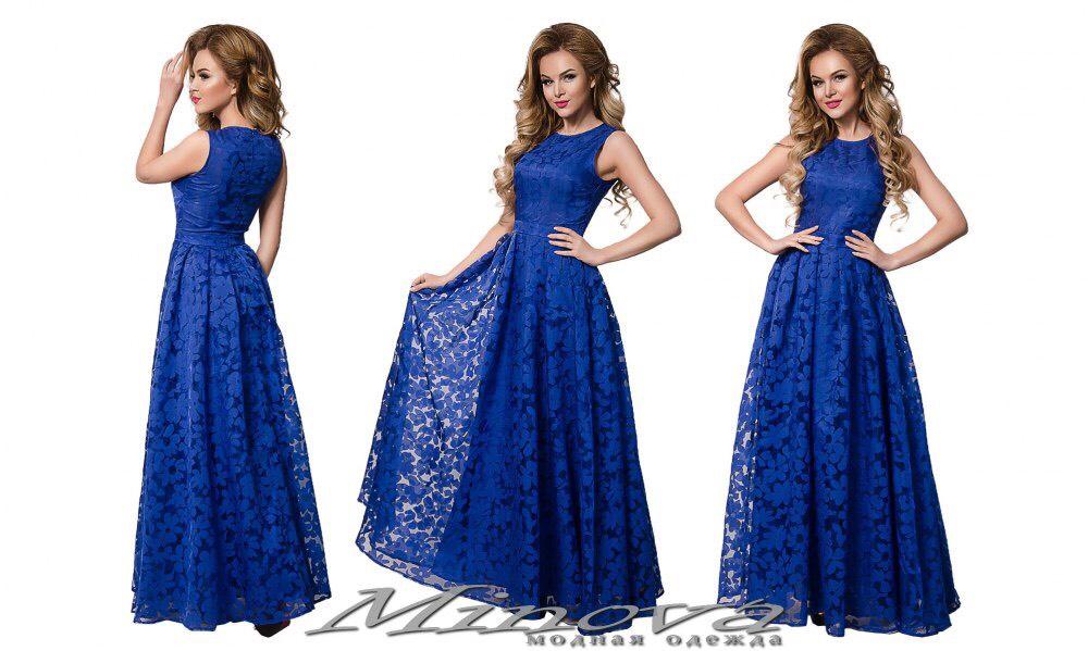 Платье №3079-электрик (sale)