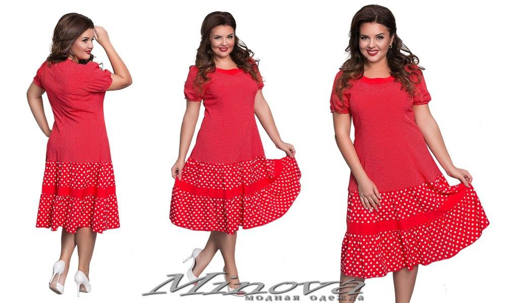 Платье №196-коралл (sale)