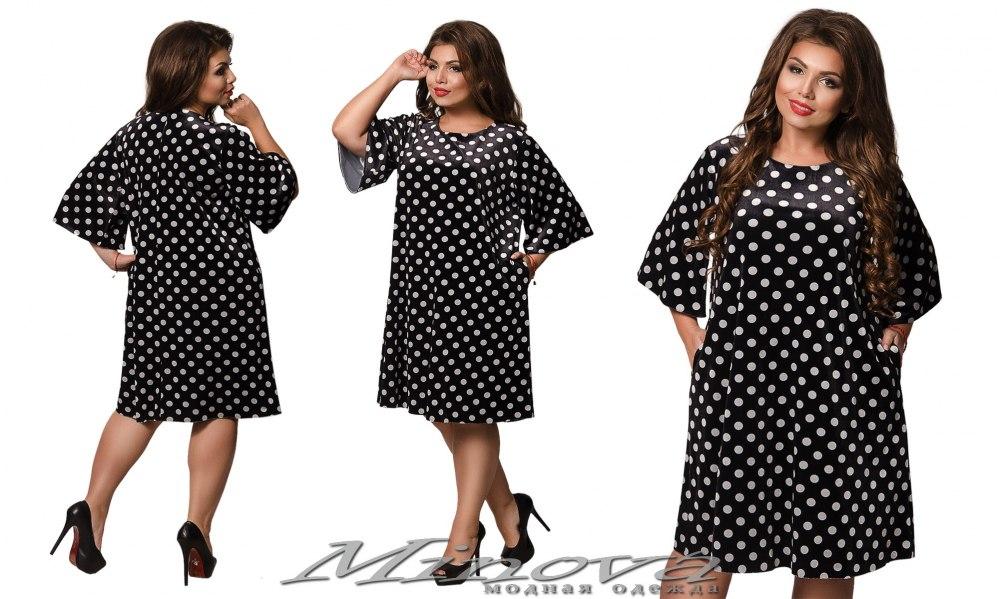 Платье №17-83-черный (sale)