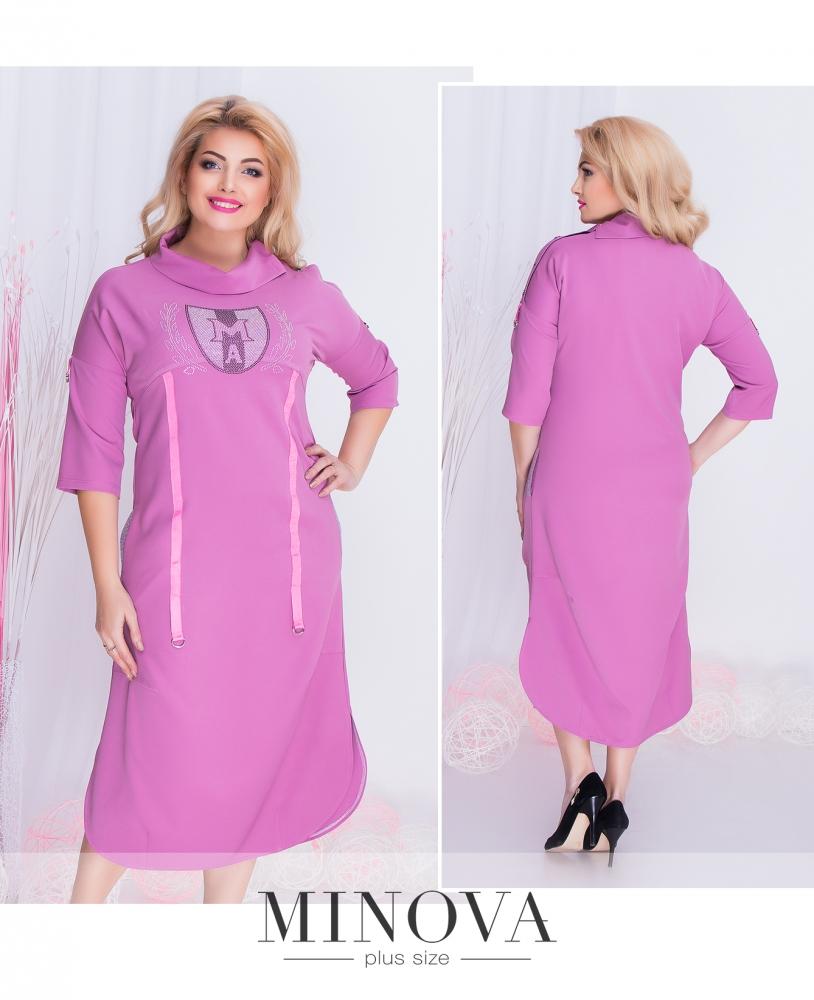 Платье №351б-фреза (sale)