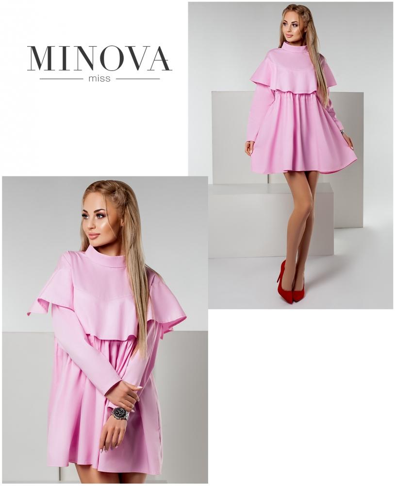 Платье №1148-розовый (sale)