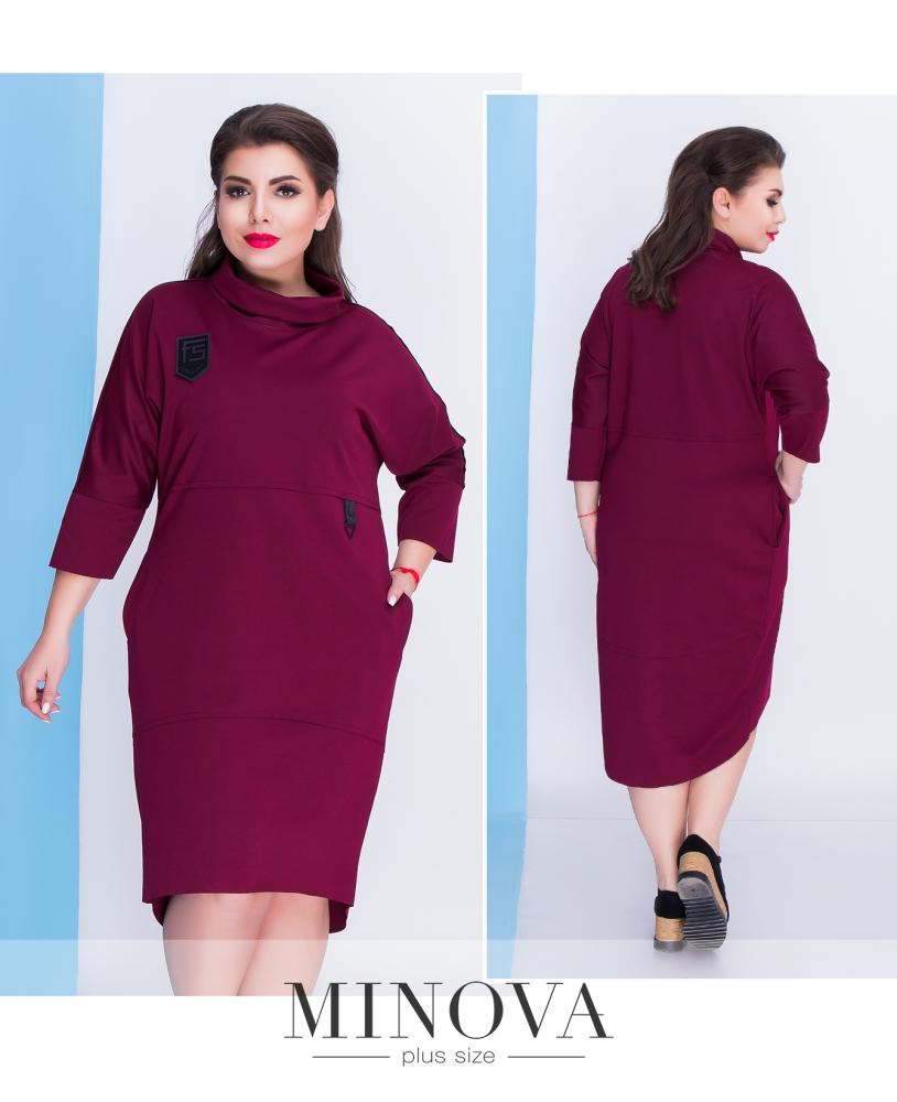 Платье №036-бордо (sale)