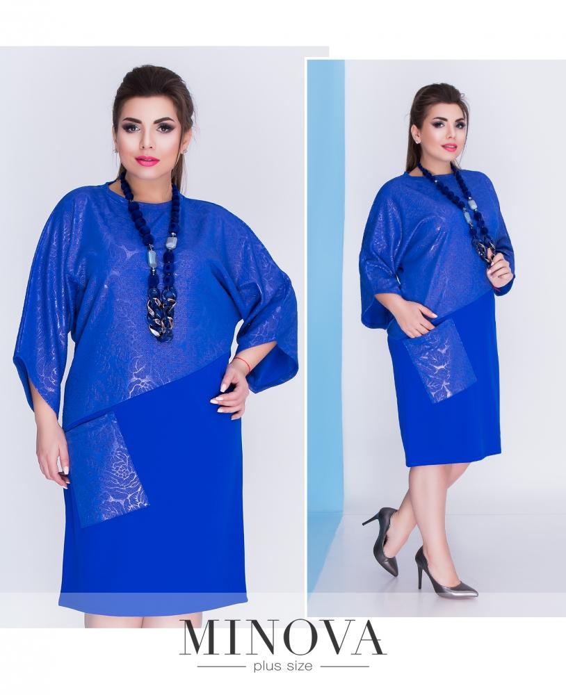 Платье №498-электрик (sale)