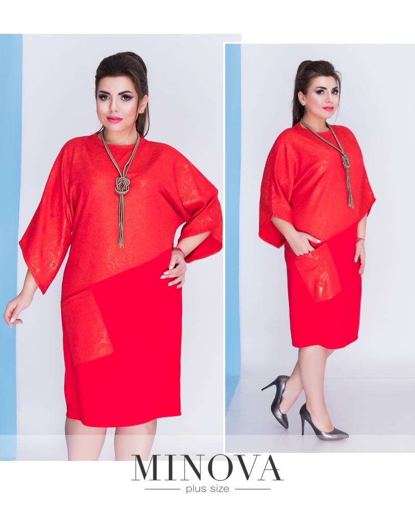 Платье №498-красный (sale)