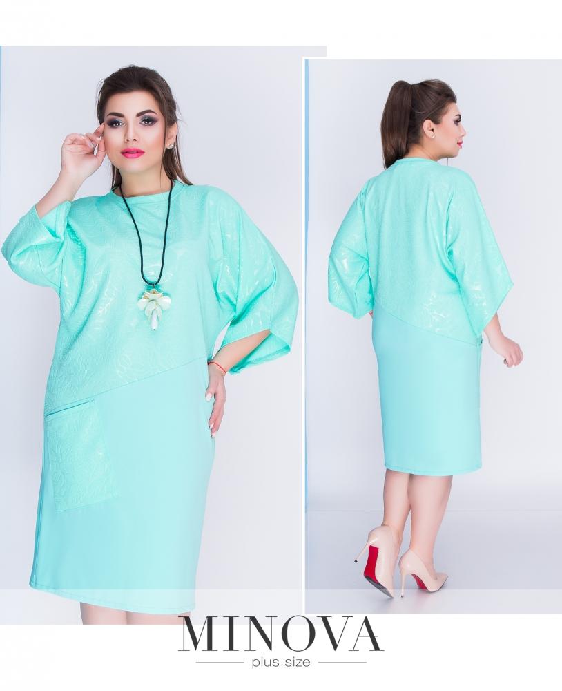 Платье №498-мята (sale)