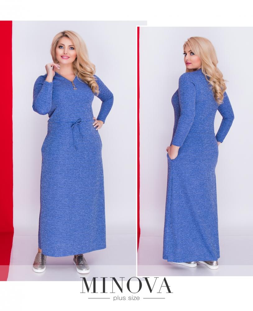 Платье №1333-электрик (sale)