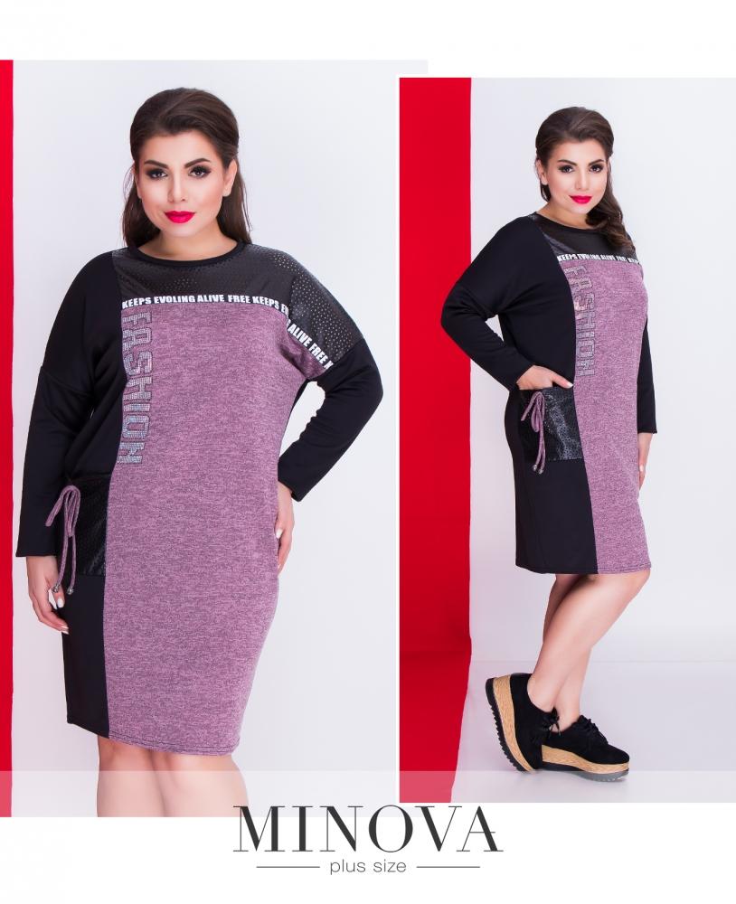 Платье №8-36-фреза (sale)
