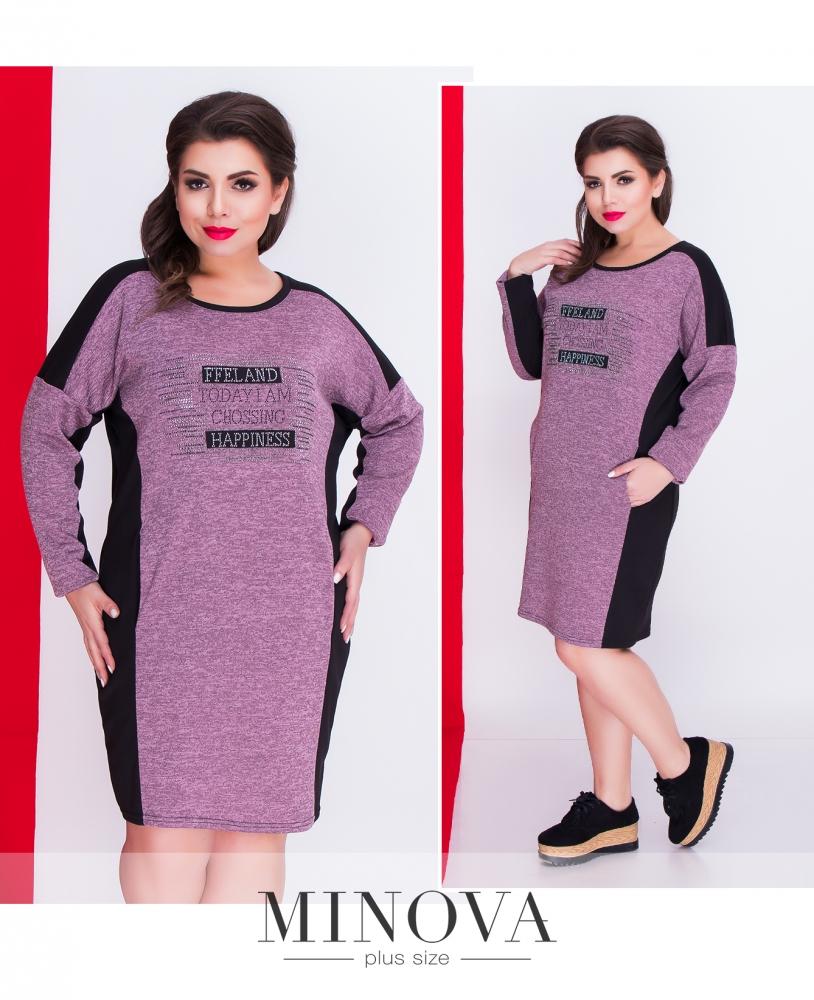 Платье №8-41-фреза (sale)