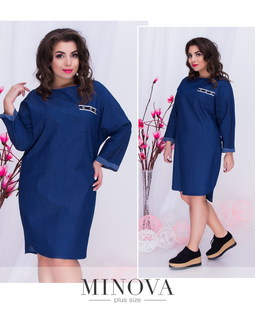 Платье №206.1-темно-синий (sale)