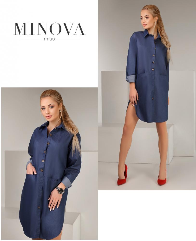 Платье №1040-синий