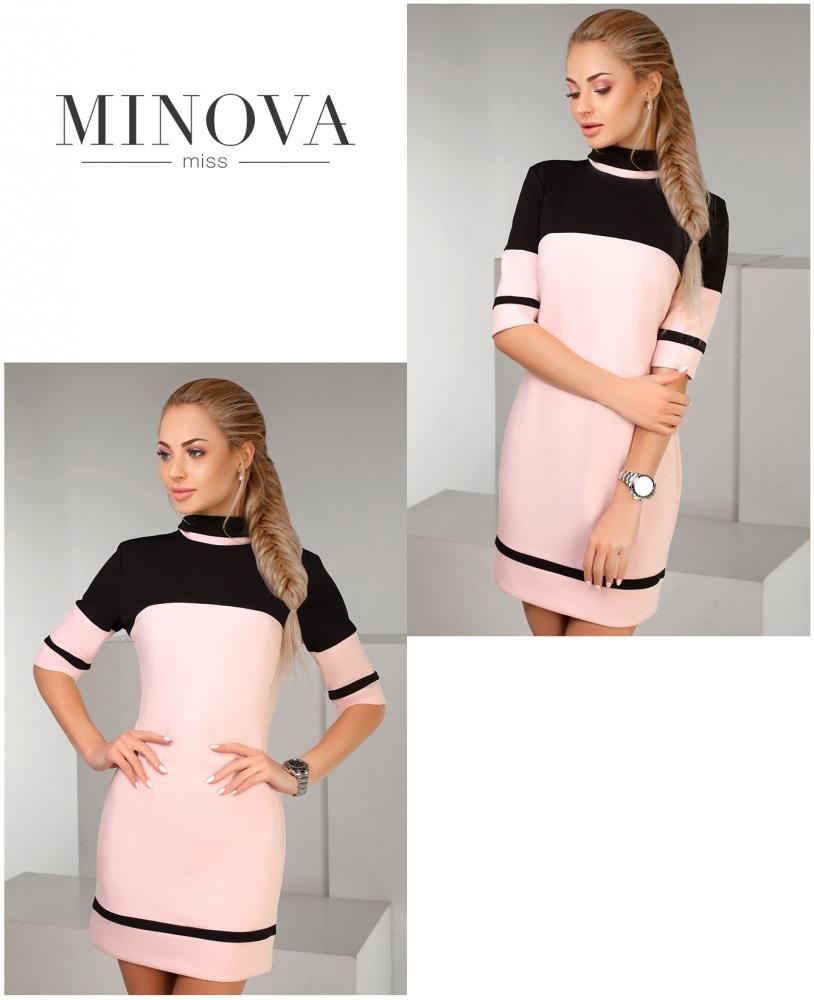 Платье №1152-розовый