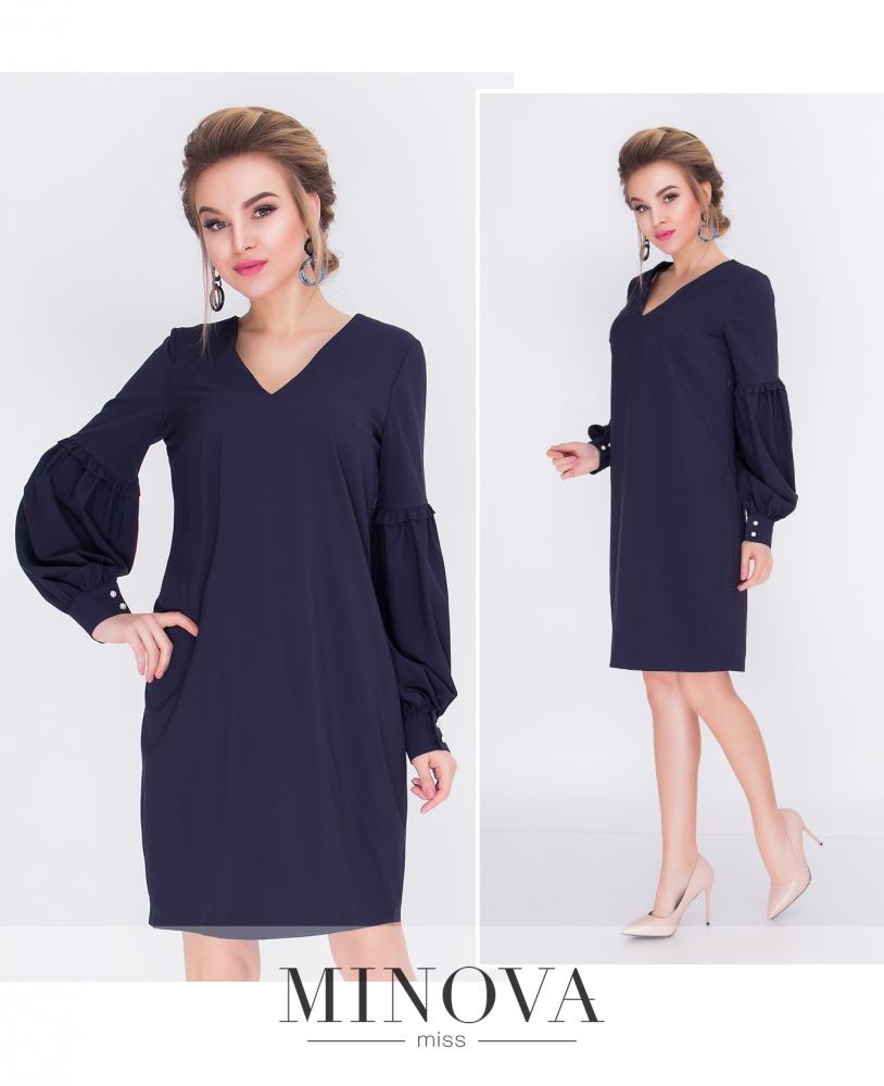 Платье №213-темно-синий