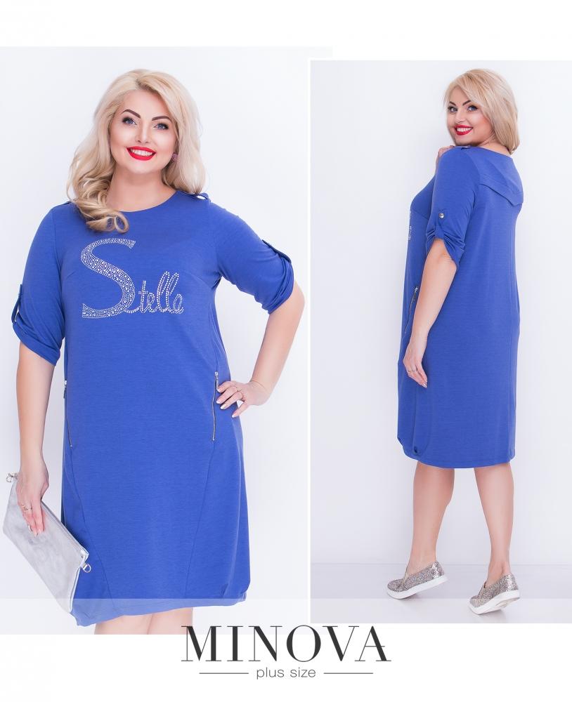Платье №18-06-голубой (sale)