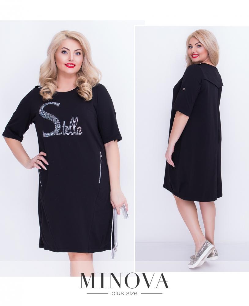 Платье №18-06-черный (sale)
