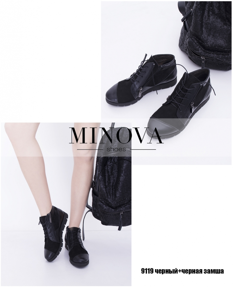 Ботинки ЦГ№9119-черный+черный замш
