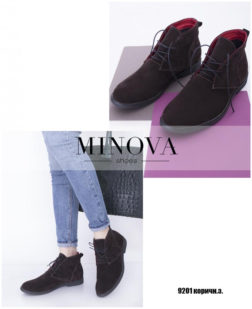 Ботинки №9201-коричневый замш