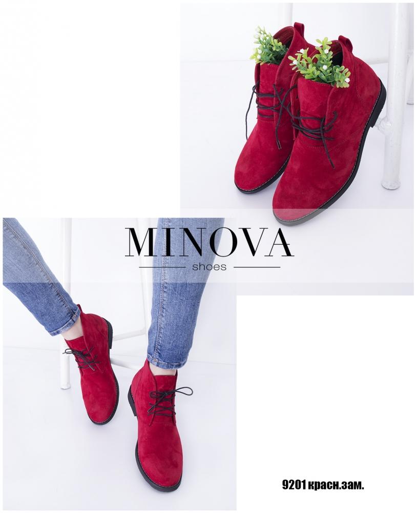 Ботинки №9201-красный замш