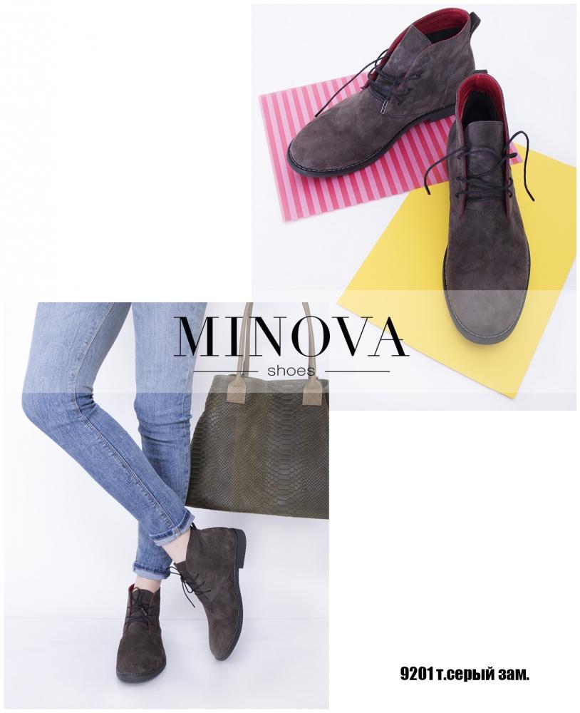 Ботинки №9201-т.серый замш