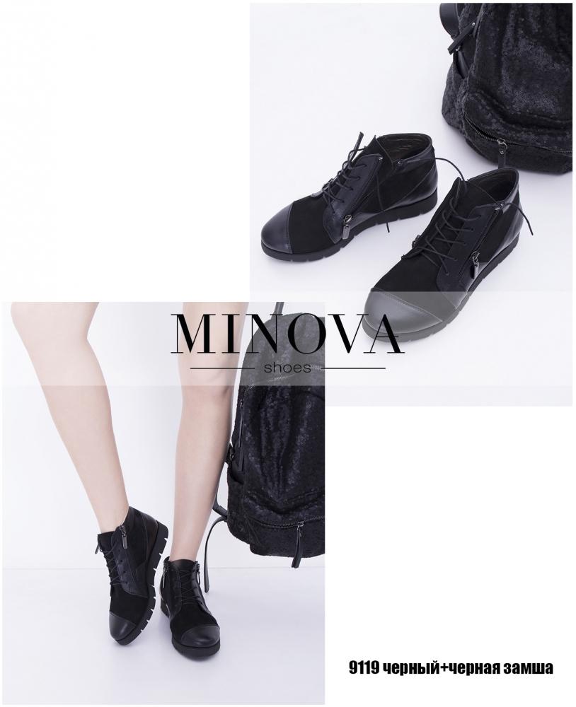 Ботинки №9119-черный+черный замш