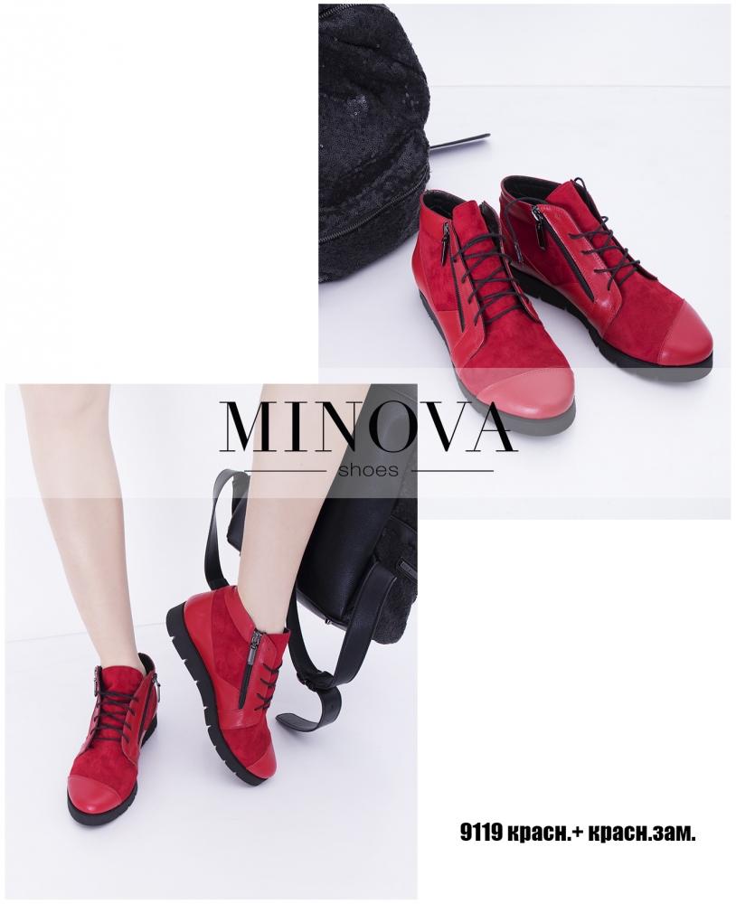 Ботинки №9119-красный+красный замш