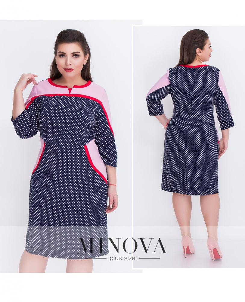 Платье №00033-пудра (sale)